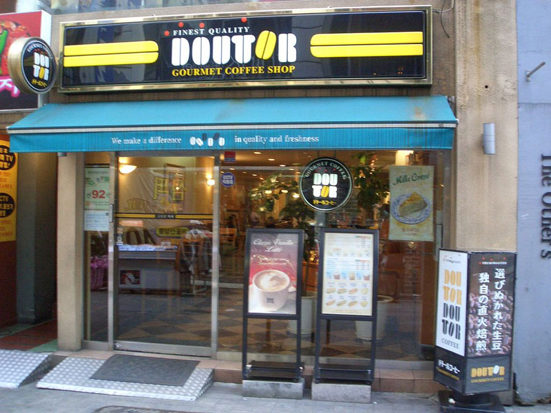 Doutor Coffee chain