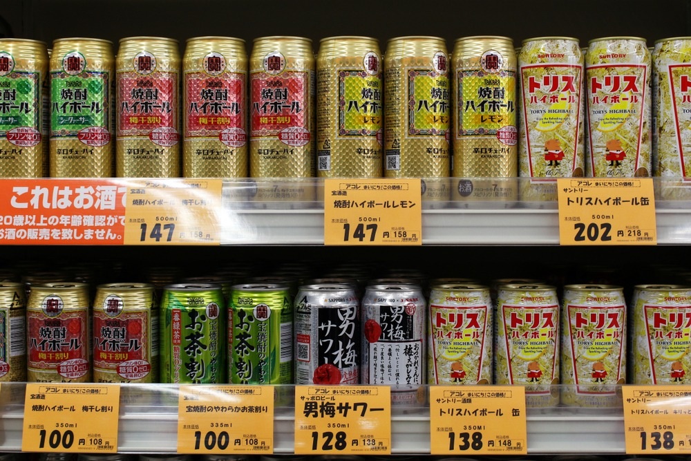 Japan, flavoured alcoholic drinks