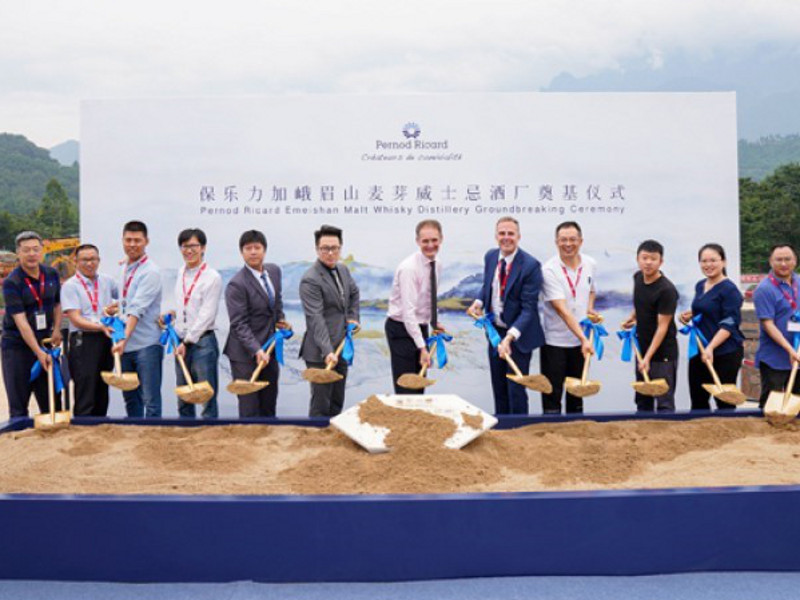 Ground-breaking ceremony of the malt whisky distillery was held in August 2019. Credit: PM Group.