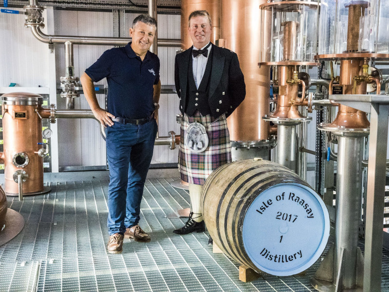The distillery started its operations in 2017. Credit: R&B Distillers Limited.